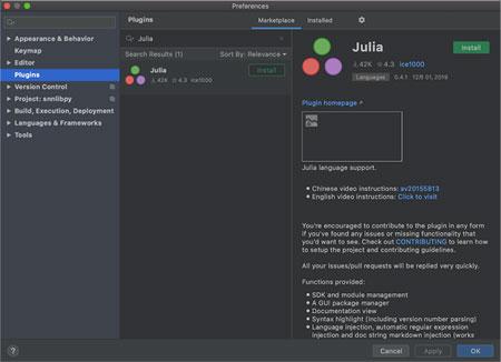 Juliaプラグイン (for Jetbrains IDE)