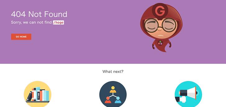 Genie 404ページ
