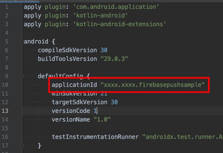 Android のパッケージ名を入力