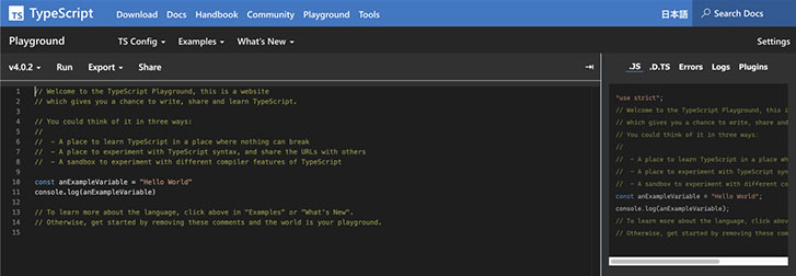 TypeScript:TS Playground