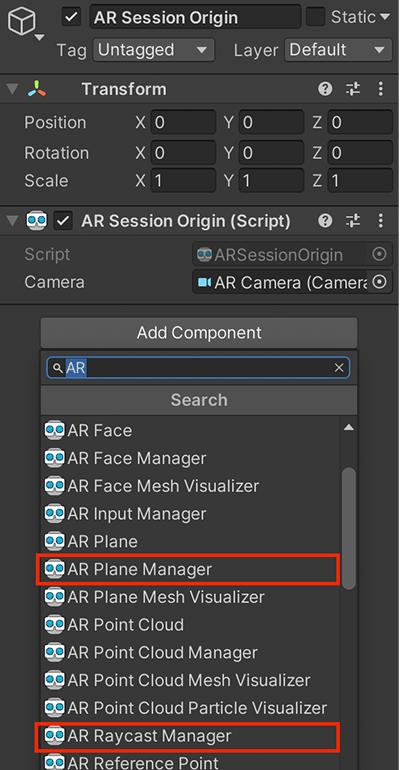 ARPlane ManagerとARRaycast Managerの追加