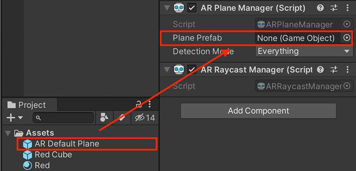 AR Default Plane のプレハブ化は、ARPlane Manager の ARPlane Prefab の項目にアタッチ