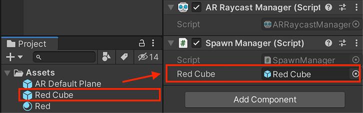 RedCube の項目に、作っておいたプレハブをアタッチ
