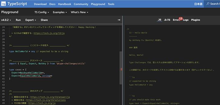 必要なコードが揃った状態でコーディングが始められる