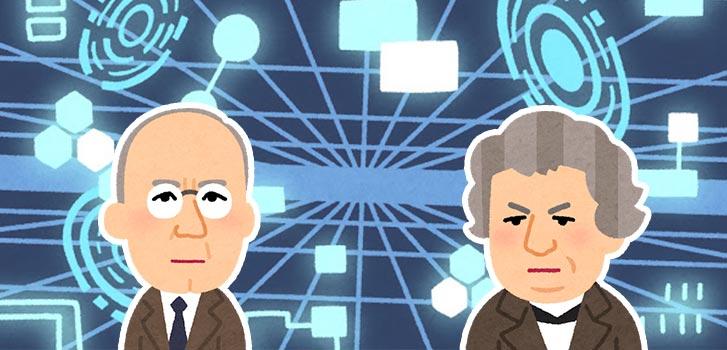 量子コンピュータの歴史と進化を辿ろう