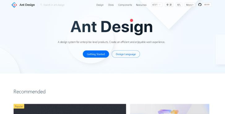 Ant Design(アンツ デザイン)