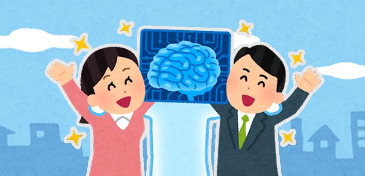 機械は人間の動作だけでなく思考も再現できるか?