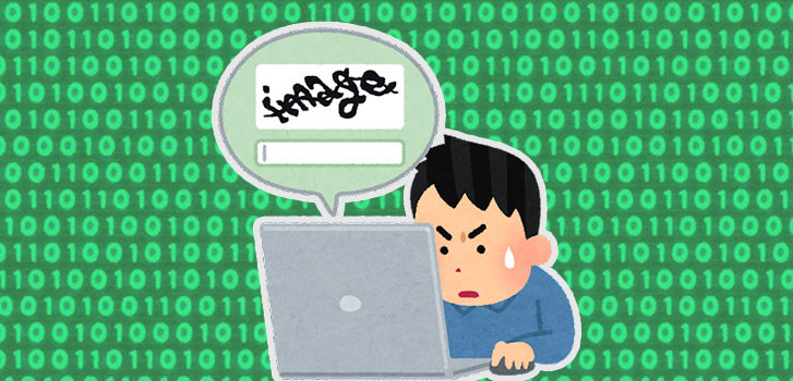 チューリングの功績:暗号「エニグマ」を解読